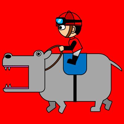 カバを走らせる騎手のアイコン(3)画像3