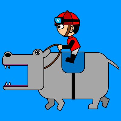 カバを走らせる騎手のアイコン(3)画像4
