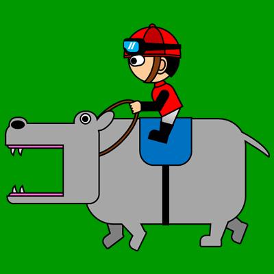 カバを走らせる騎手のアイコン(3)画像6