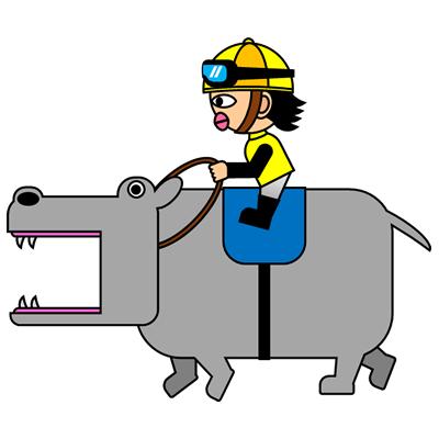 カバを走らせる騎手のアイコン(5)画像