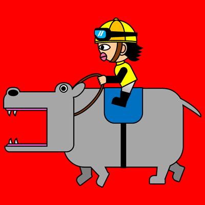 カバを走らせる騎手のアイコン(5)画像3