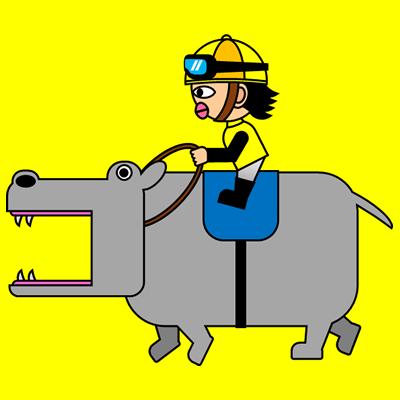 カバを走らせる騎手のアイコン(5)画像5