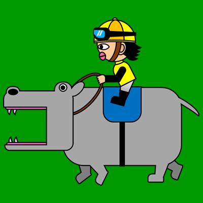 カバを走らせる騎手のアイコン(5)画像6