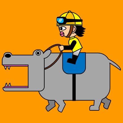 カバを走らせる騎手のアイコン(5)画像7