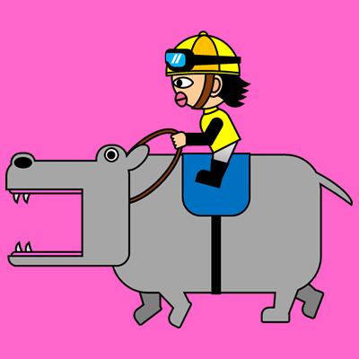 カバを走らせる騎手のアイコン(5)画像8
