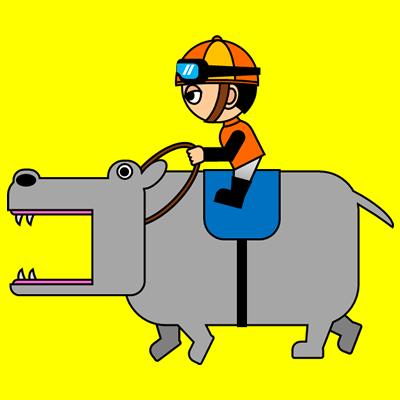 カバを走らせる騎手のアイコン(7)画像5