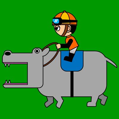 カバを走らせる騎手のアイコン(7)画像6