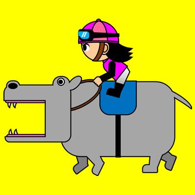 カバを走らせる騎手のアイコン(8)画像5