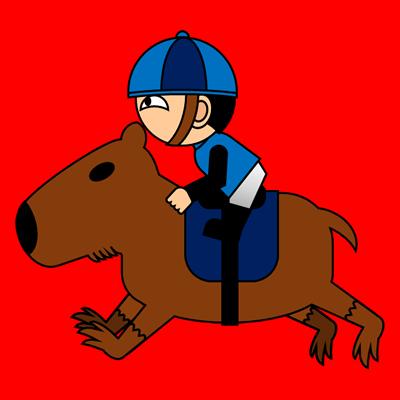 カピバラに乗る騎手のアイコン(4)画像3