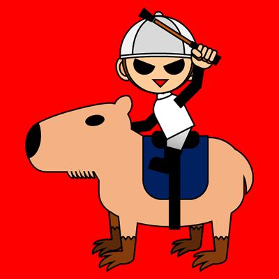 カピバラに乗る騎手のアイコン(9)画像3