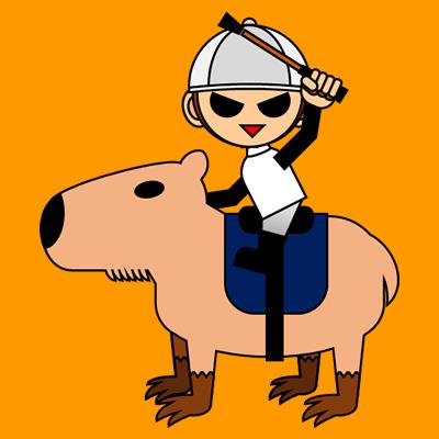 カピバラに乗る騎手のアイコン(9)画像7