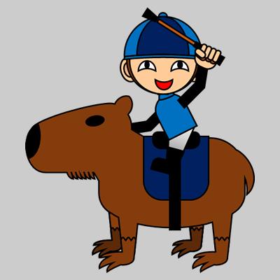 カピバラに乗る騎手のアイコン(12)画像