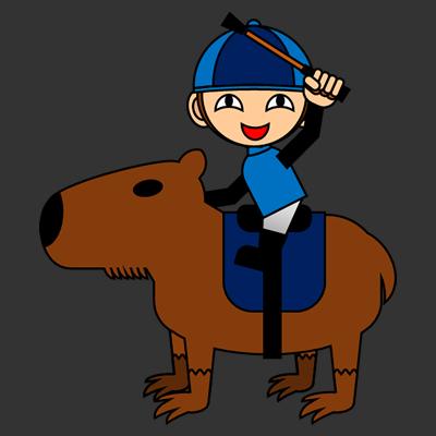 カピバラに乗る騎手のアイコン(12)画像2