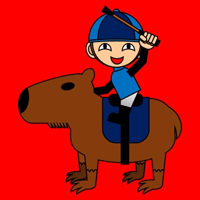カピバラに乗る騎手のアイコン(12)画像3