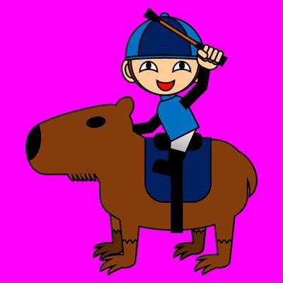 カピバラに乗る騎手のアイコン(12)画像8
