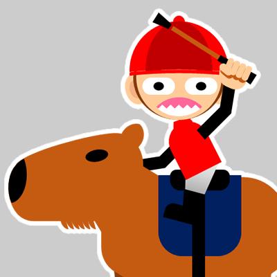カピバラに乗る騎手のアイコン(27)画像
