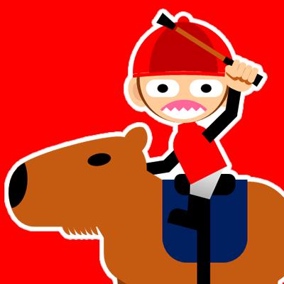 カピバラに乗る騎手のアイコン(27)画像3