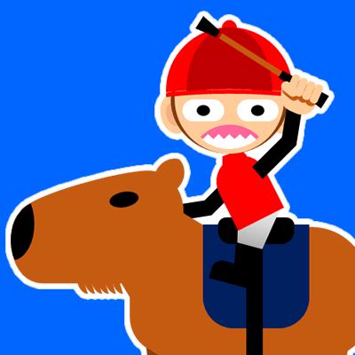 カピバラに乗る騎手のアイコン(27)画像4