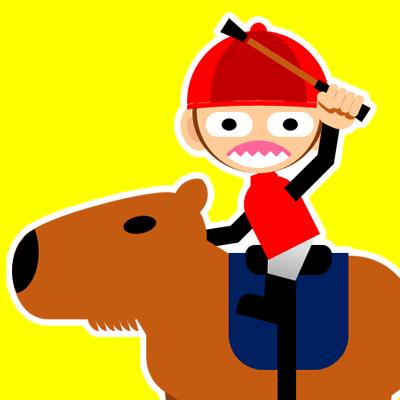 カピバラに乗る騎手のアイコン(27)画像5