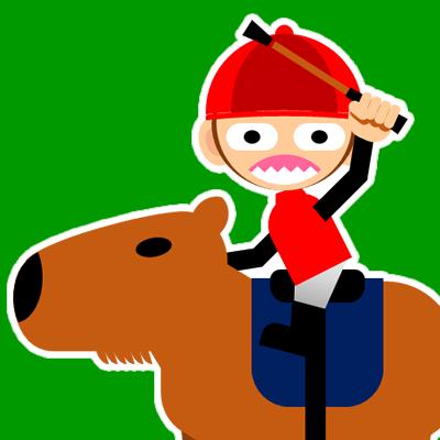 カピバラに乗る騎手のアイコン(27)画像6