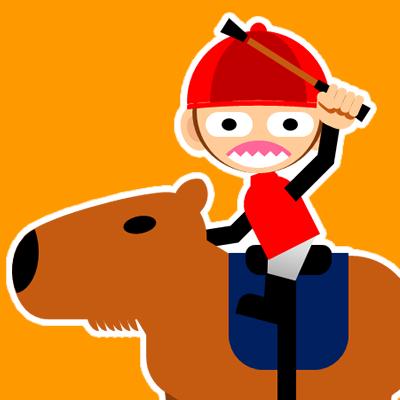 カピバラに乗る騎手のアイコン(27)画像7
