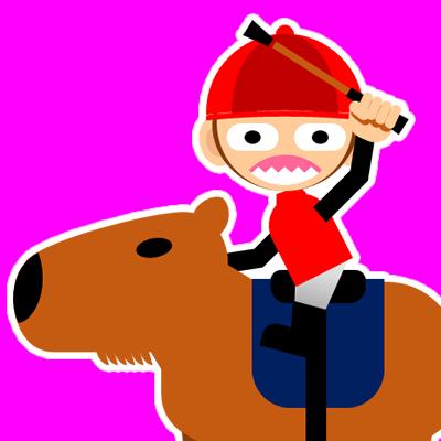 カピバラに乗る騎手のアイコン(27)画像8