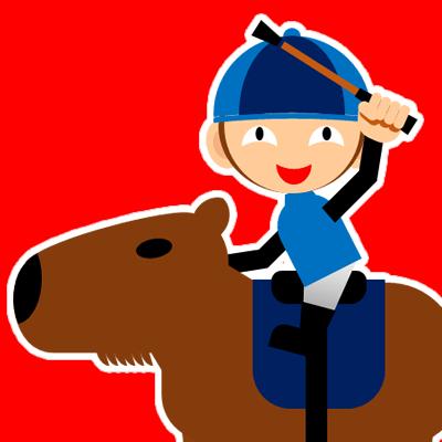 カピバラに乗る騎手のアイコン(28)画像3