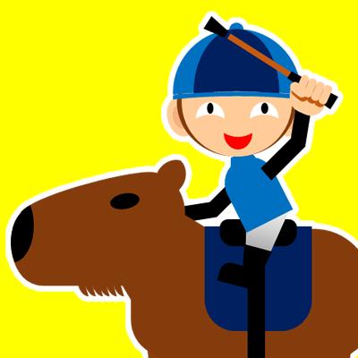 カピバラに乗る騎手のアイコン(28)画像5