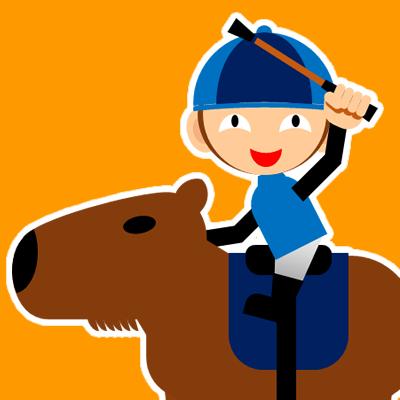 カピバラに乗る騎手のアイコン(28)画像7