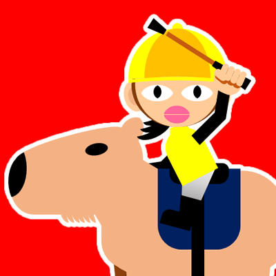 カピバラに乗る騎手のアイコン(29)画像3