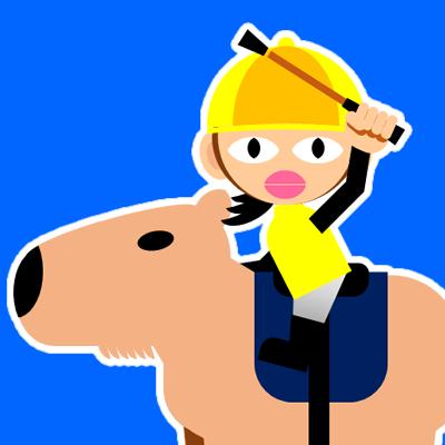 カピバラに乗る騎手のアイコン(29)画像4