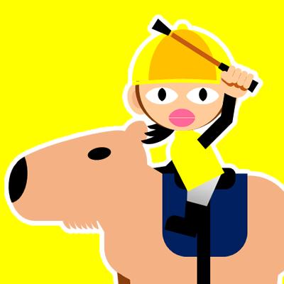 カピバラに乗る騎手のアイコン(29)画像5