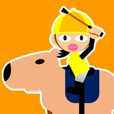 カピバラに乗る騎手のアイコン(29)画像7