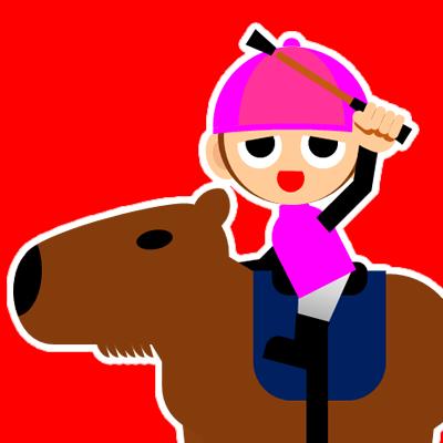 カピバラに乗る騎手のアイコン(32)画像3