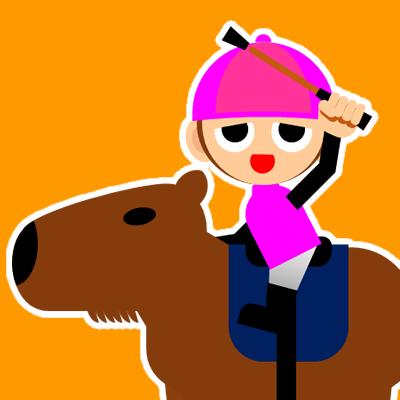 カピバラに乗る騎手のアイコン(32)画像7
